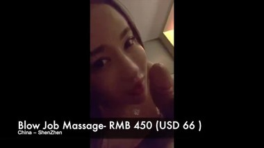 Blow Job Massage ( CumShot ) - China